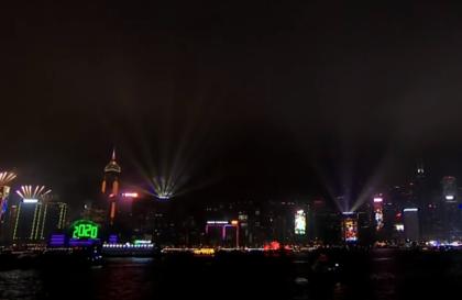 2020 New Yer's Honk Kong